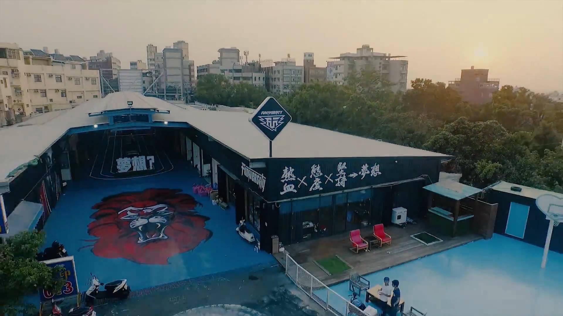 靜宜夢想街 x 玩大學 記錄廣告片