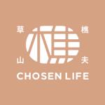 Chosenlife